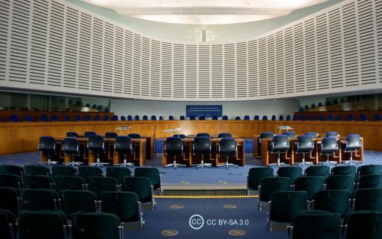 Звернення до Європейського суду з прав людини